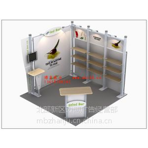 供应展览会布展 广告制作 组合式展架 便携布艺展位