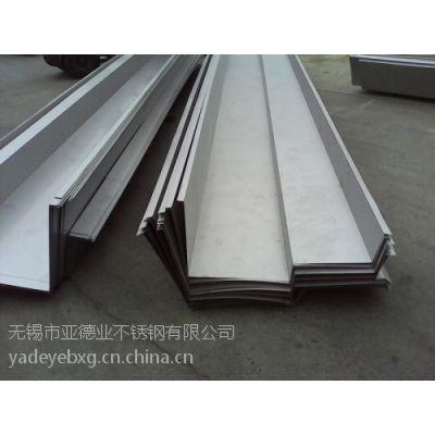 无锡201不锈钢天沟1500mm宽不锈钢天沟加工