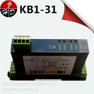 信号隔离器4-20MA转0-10V0~5V0-20MV信号分配器 一入一出一进二出
