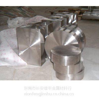 供应高速钢S590高级预硬高速钢S590耐磨粉末高速钢