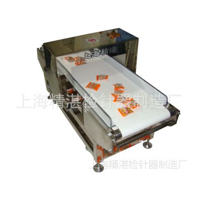 供应㊣特价品牌金属检测仪 食品金属探测器 坚果/香料/开心果金属检测