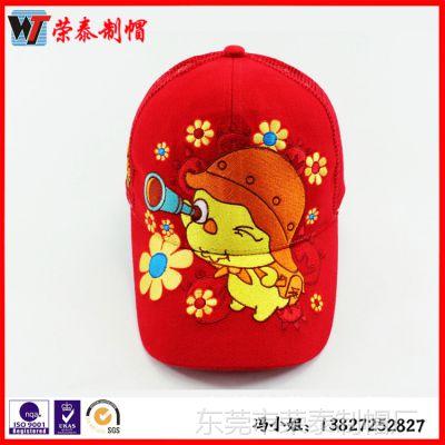 厂家定制六片儿童纯棉棒球帽 接受帽子小额订单