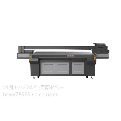 玻璃全自动UV平板打印机 玻璃万能平板打印机 玻璃全自动UV平板打印机