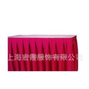 供应供应上海酒店宾馆口布椅套台布台裙定做上海会议台布台裙椅套口布定制
