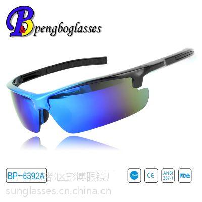 【供应】厂家直销 RADAR骑行眼镜 防雾骑行眼镜 自行车太阳镜