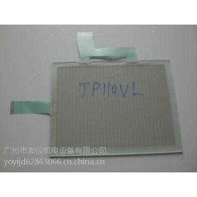 供应TP110VL-24V触摸板现货,维修TP110VL-24V触摸屏进不了界面