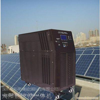 供应科斯博厂家供应4000W太阳能逆变控制一体机太阳能发电系统 太阳能发电机组