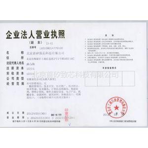 供应上海STC11F04E解密