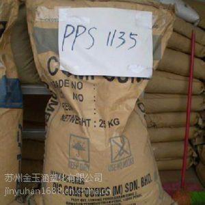 供应供应PPS日本出光K531A1日本出光K531A1塑胶原料