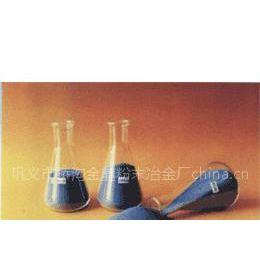 供应硬质合金用铁粉系列