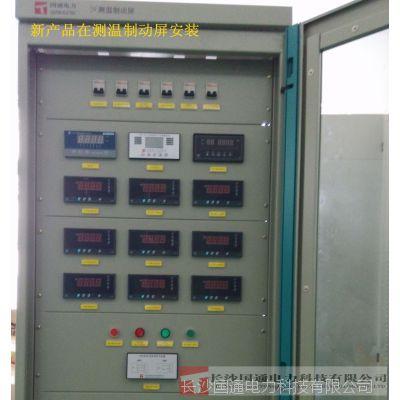 水轮发电机自动化元件 测温制动控制屏 电站测温产品