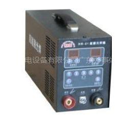 供应橱柜薄板冷焊机 冷焊机操作视频 铜铝薄板冷焊机 水箱薄板冷焊机