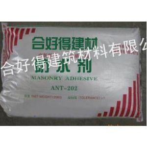 供应安徽合肥防水剂/防水粉