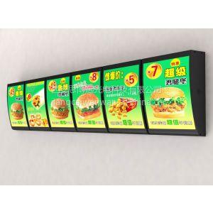 供应餐馆价目表展示灯箱 菜谱展示灯箱 菜品效果展示灯箱