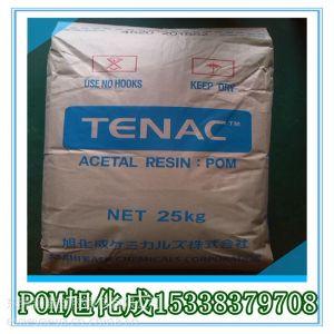 供应抗开裂POM聚甲醛塑料 耐磨POM白色颗粒 日本旭化成POM7054