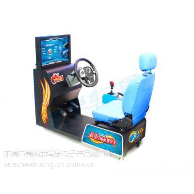 供应山东汽车驾驶训练机大概需要投资多少钱?