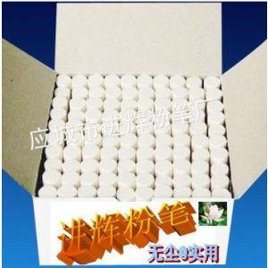 供应进辉粉笔厂-供应优质粉笔(无尘粉笔)