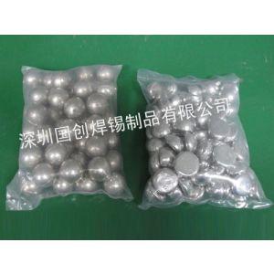 供应无铅锡球-深圳国创焊锡