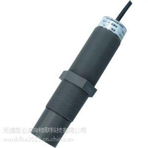 供应JCS-02精小型超声波物位变送器