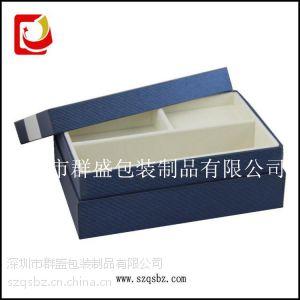 供应深圳包装盒厂 做天地眼镜盒
