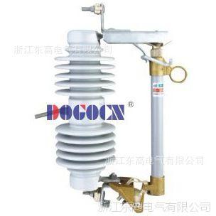 供应出口型美标24KV-27KV落式熔断器