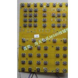 供应宁波海天 弘讯HT2674KM2 F1-F8按键板
