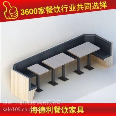 古典酒吧餐桌椅组合 实木餐桌椅 厂家供应 优质实惠