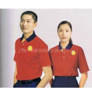 上海兴前服饰【厂家直销T恤衫】定做T恤衫/POLO衫/广告T恤衫