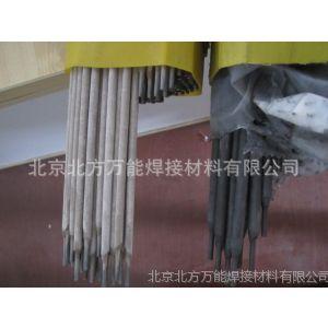 供应热卖J107低合金高强度钢焊条价格