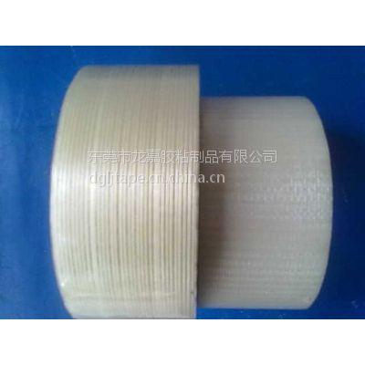 供应供应高抗拉、低延伸、强粘力网格纤维胶带