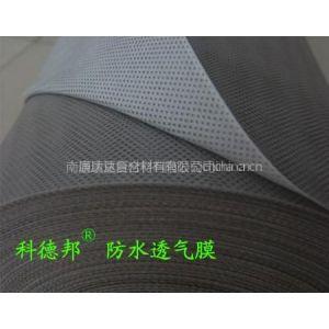 供应岩棉保温棉用防水透气膜,隔汽膜,铝箔贴面
