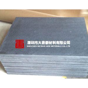供应深圳大唐黑色合成石-深圳横岗绝缘材料供应商