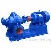 上海连渠泵业 供应领先国内同行业 专业生产离心泵 S型双吸泵