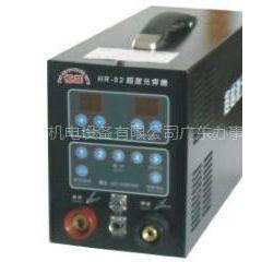 供应上海恒蕊不锈钢薄板焊接冷焊机何伟芳13660760994