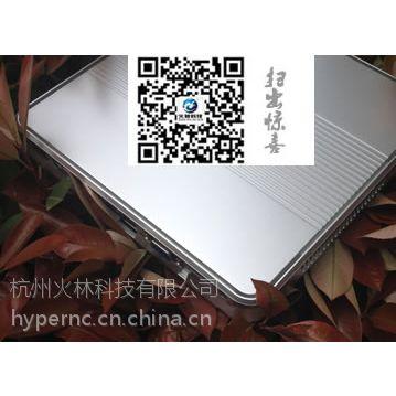 供应嵌入式高清数字化多媒体终端盒HD3700