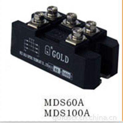 【美国固特无锡工厂】三相全桥整流器MDS60A1600V三社 用于PWM变频器整流