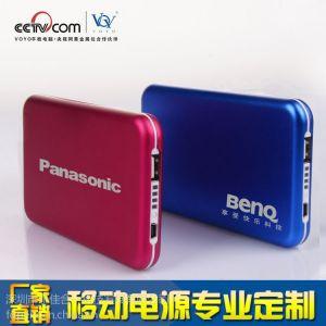 供应金属外壳6000毫安超大容量通用型 聚合物移动电源5V手机充电宝礼品定制