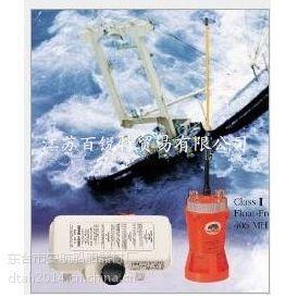 供应CCS船用卫星应急无线电示位标