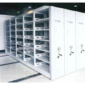 供应山东密集架,东营密集柜,临沂档案密集柜,档案密集架厂家
