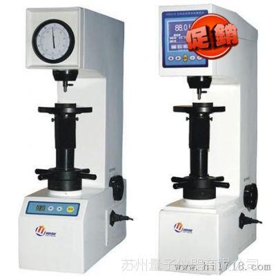 现货批发XHR-150电动塑料洛氏硬度计 塑料洛氏硬度计