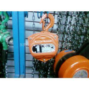 供应K-75葫芦厂商,进口手拉葫芦,手拉葫芦供应-台惠起重