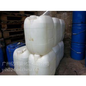 供应高纯度593环氧固化剂