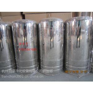 供应批量生产1万台不锈钢过滤罐体 不锈钢中央净水器罐体