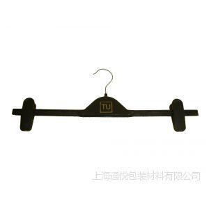 供应TU黑色裤架|PS裤夹| 上海裤架批发|改苯裤架