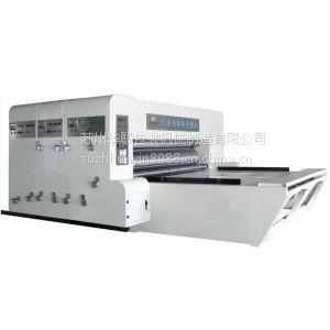 供应水墨印刷机系列、模切机系列、粘箱机系列