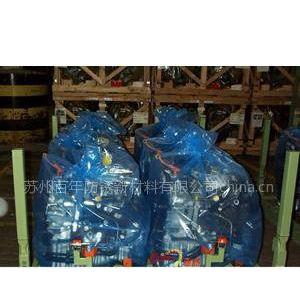 供应气相防锈薄膜,VCI防锈薄膜,气相防锈膜,气相薄膜,VCI防锈包装袋