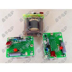 供应中频电源用整流脉冲变压器