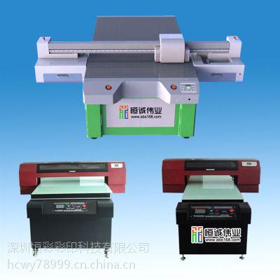 成都UV平板多功能打印机 成都多功能UV平板打印机价格