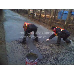 供应WK-007超级水泥修补料混凝土修补料