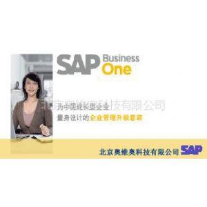 供应适合连锁分销企业的管理软件哪家好?SAP中小企业管理系统高效运营